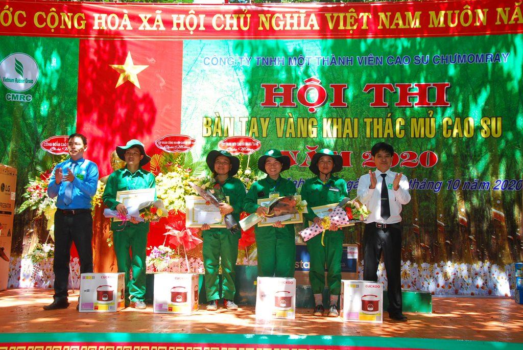Hội thi Bàn tay vàng Cao su Chư Mom Ray: Hấp dẫn giải thưởng bằng hiện vật