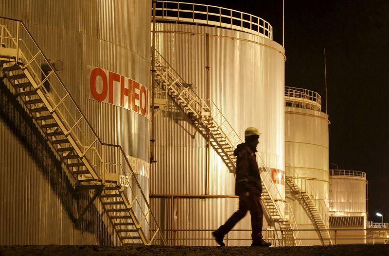 Dầu phiên Mỹ giảm ngày thứ 3 liên tiếp khi Trung Quốc mua dầu của Iran