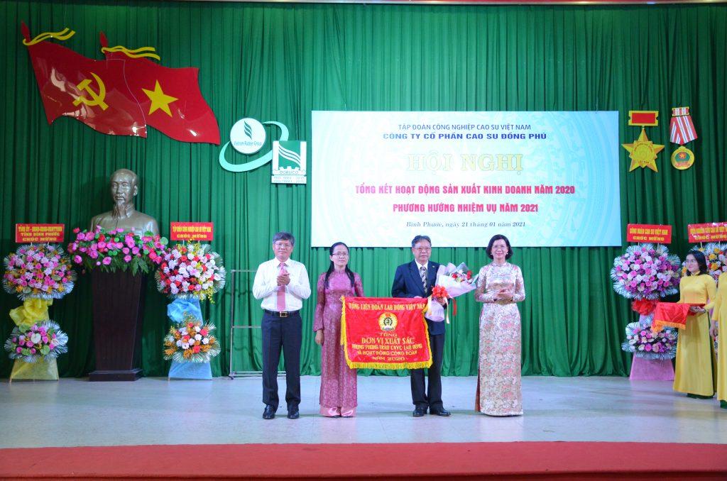 Cao su Đồng Phú có 15 năm liên tục năng suất trên 2 tấn/ha