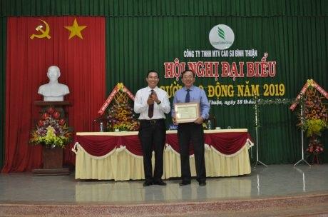 Cao su Bình Thuận đạt nhiều kết quả nổi bật năm 2018