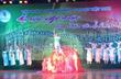 Nhật ký Hội diễn ở Tây Nguyên