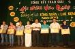 Hội diễn văn nghệ Công ty TNHH MTV Cao su Bình Long năm 2013